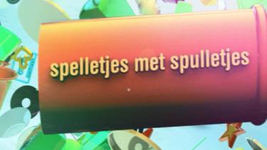 jukebox-spelletjesmetspulletjes